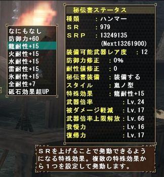 MM効果01.jpg