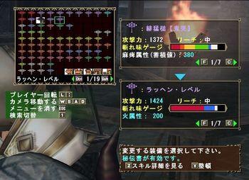 MM効果02.jpg
